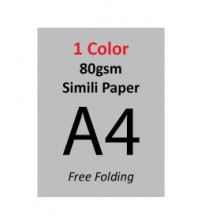 A4 Flyer - 80gsm Simili Paper (1 Color + 1 Side Print,Free Folding)