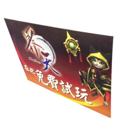 Sticker + Foamboard (Indoor) (Price Including GST)